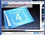 スクリーンショット(2010-04-09 3.02.51).png