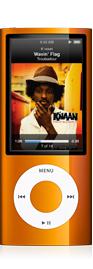 nano-orange.jpg