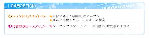 スクリーンショット(2011-04-26 3.37.07).png