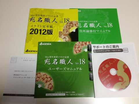 20111123-053809.jpg