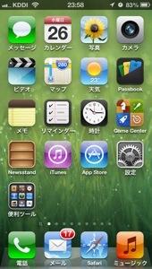 20120927-001203.jpg